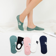 1 Pair New Smiley Face Womens Socks Solid Color Invisible Ladys Short Summer Thin Non-slip Silica Gel Girl Boat Gift