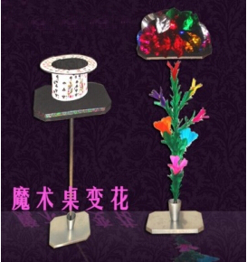 Shaun Flower Table,Table To Feather Flower And Mylar Flower - magic trick,stage magic,accessories,gimmick,prop aluminum alloy magic folding table blue black bronze color poker table magician s best table stage magic illusions accessory
