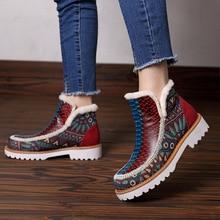 Купить с кэшбэком JINBEILEE New Casual Walking Shoes Women Warm Fashion Handmade Leather Stitching Wool Hand-painted Women's Boots