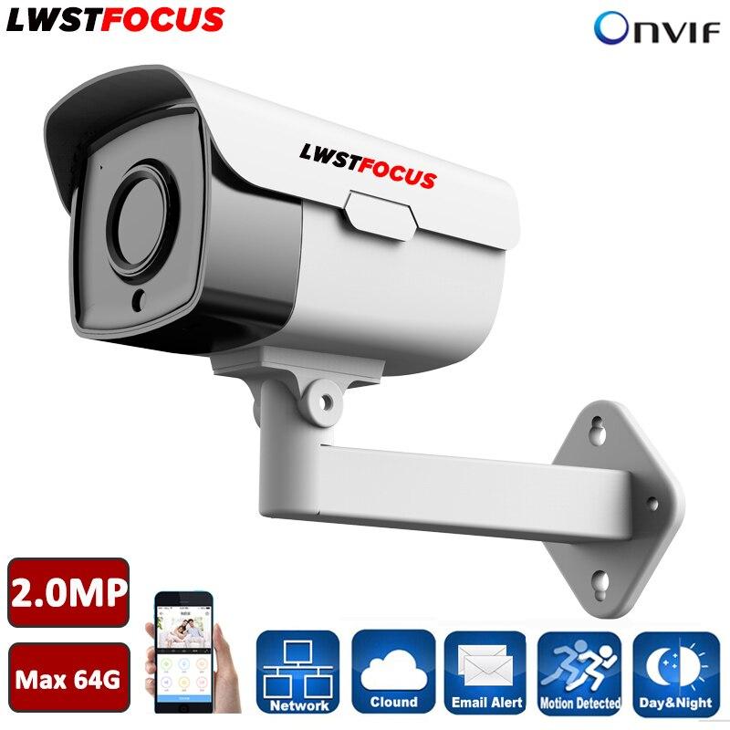 1080P IP Camera 6mm Lens 4PCS Array Leds IR 60M 2MP Bullet IP Camera font b