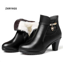 2019 New Fashion Warm Winter Boots Plus Velvet / Wool Snow Boots Women Shoes Thick Heel Real Leather Boots Women boots Plus Size zxryxgs brand shoes woman single ankle boots 2018 new fashion warm comfort plus velvet and wool snow boots genuine leather boots