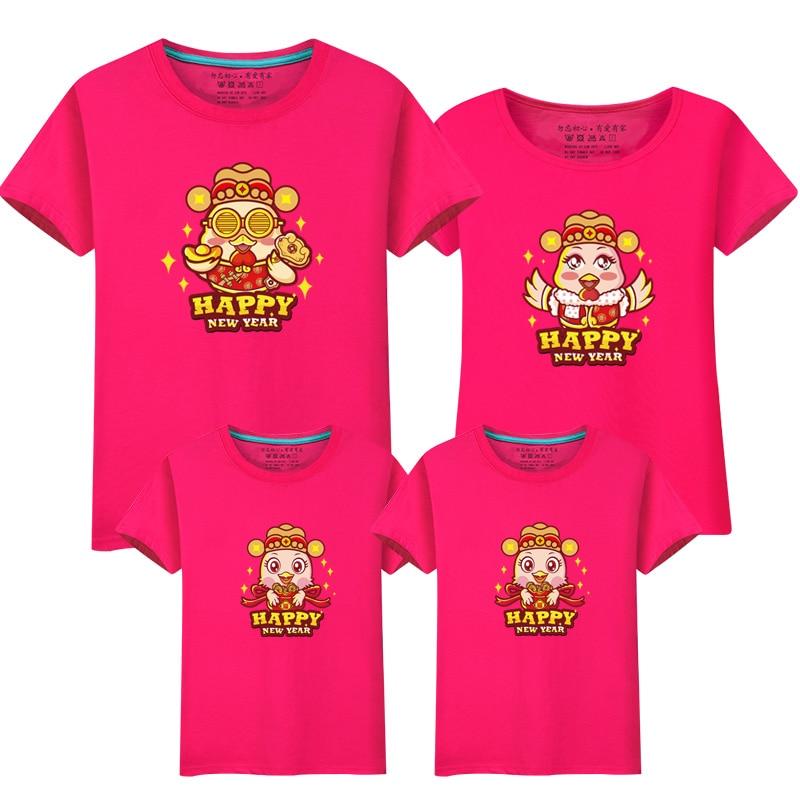 2017 family clothes boy girls T shirt casual sportswear T