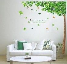 2016 зеленое дерево бабочка фото стикер стены на стены плакат фоторамка база художественной DIY домашнего декора лучше , чем деревянные