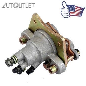 AUTOUTLET リアブレーキパッドシルバー金属フィットポラリススポーツマン 400450500600700800 自動交換部品ブレーキシステム