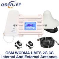 液晶ディスプレイの Gsm 900 UMTS 2100 1800mhz のデュアルバンドリピータ GSM 2 グラム 3 グラム LTE 電話ブースターアンプセルラーリピータ携帯ブースター + LPDA/天井アンテナ