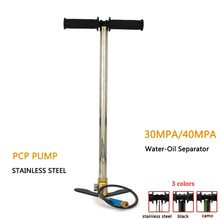PCP Paintball Airforce THREE Stage High Pressure Air Pump Fixed Pedal 25mm Gauge 50cm Hose HPA Tank Air Refilling 30mpa 4500psi(China)