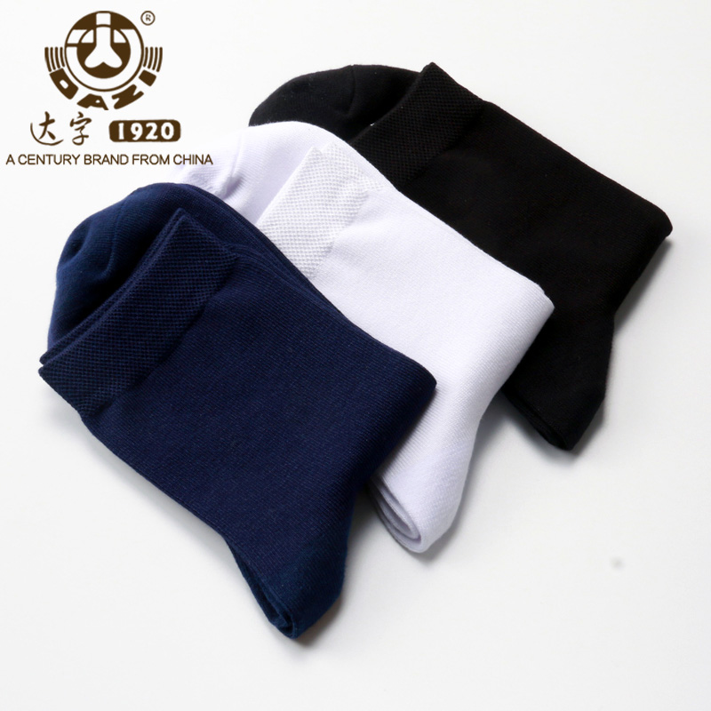 Dazi 2017 New Men Socks Calcetines Hombre Classic Business Pure Color Bamboo Fiber Mens Socks 1lot=3pairs With No Gift Box