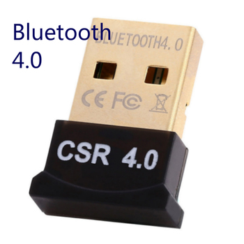 Bluetooth Adapter V4.0 CSR Wireless Mini USB Bluetooth Dongle 4.0 Transmitter for Computer PC Win XP Vista7/ 8/10 1