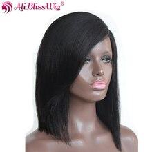 Aliblisswig 1*3 base de seda bob peruca perucas de cabelo humano curto invisível separação yaki em linha reta cabelo remy brasileiro parte esquerda em estoque