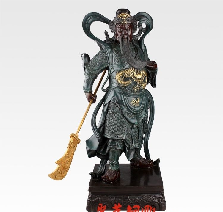 Free Shipping 22 China Fane Bronze Copper Warrior Dragon Sword Guan Gong Guan Yu Buddha Statue