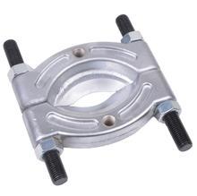 Duplo Disco grupo cultura faz Removedor extrator de rolamento da caixa de velocidades-estilo Borboleta tipo extrator extrator de Rolamento ferramenta de desmontagem