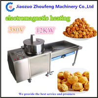 Automatic popcorn machine electric stainless steel spherical popcorn maker temperature control
