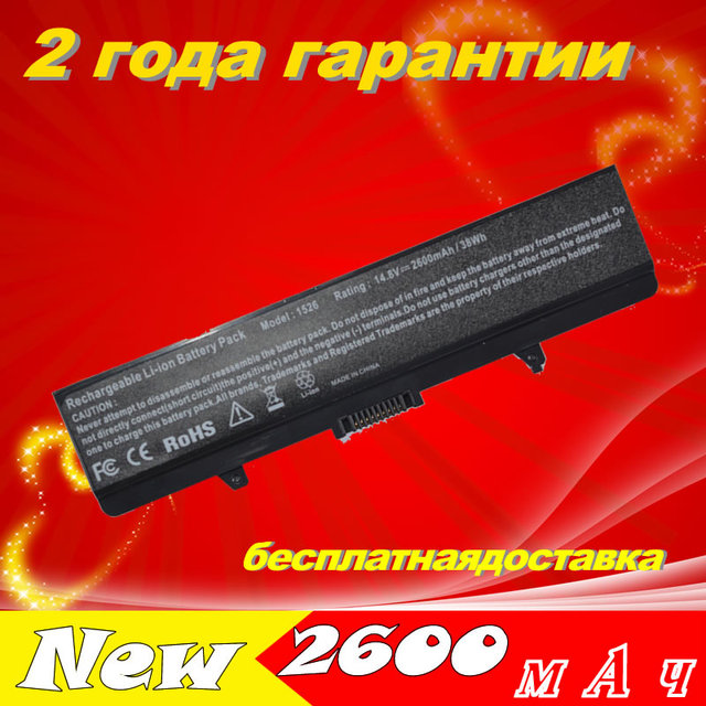 JIGU 4 ячеек батареи Ноутбука Для Dell Для Inspiron 1525 1526 1545 1750 HP297 GW240 RN873 312-0626 312-0634 0XR693 БЕСПЛАТНАЯ ДОСТАВКА