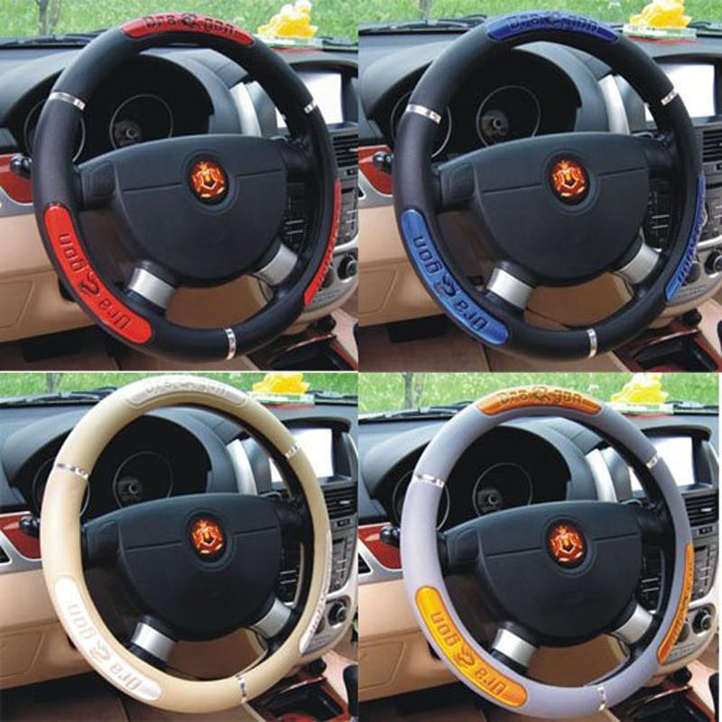 HuiER Dragon Design Auto Couverture De Volant De Voiture 5 Couleurs - Accessoires intérieurs de voiture - Photo 5