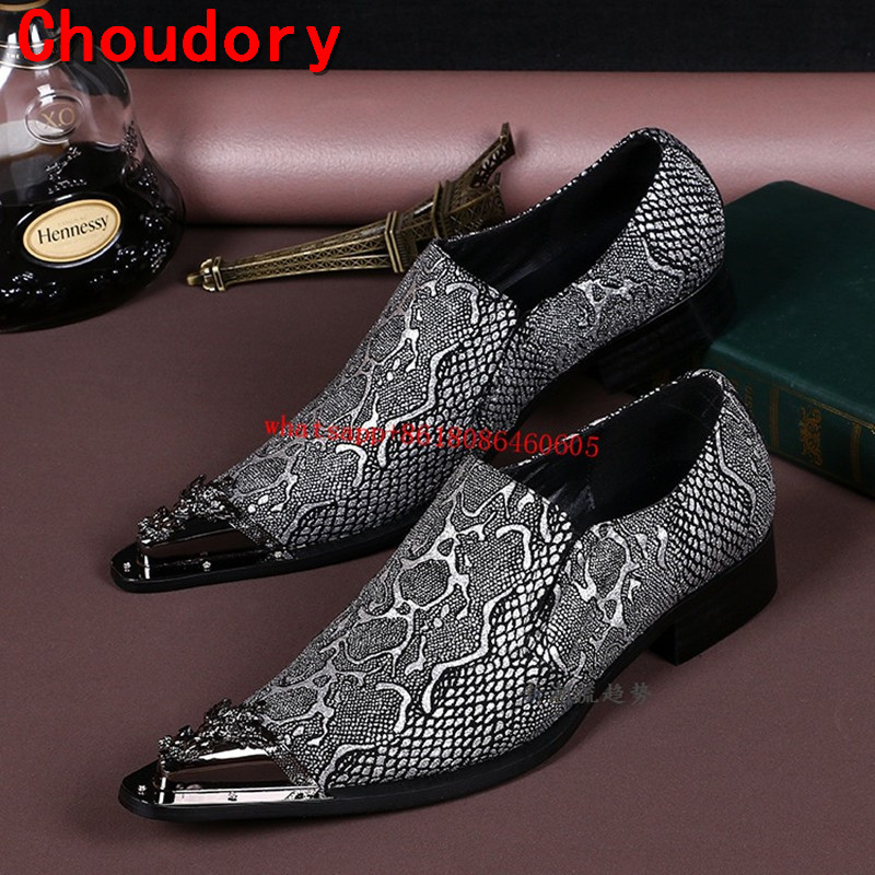 Choudory New Steel Toe Metallic Mens Shoes Sliver Spiked Loafers ... 6bac7dafc912