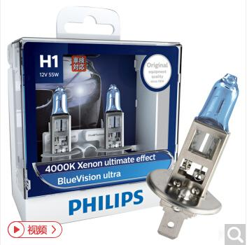 big promotion h1 auto s2 car headlight bulbs philips. Black Bedroom Furniture Sets. Home Design Ideas