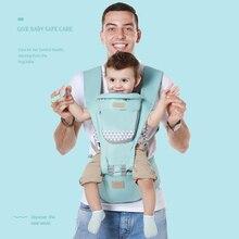 Bebek taşıyıcı ergonomik taşıyıcı sırt çantası Hipseat yenidoğan ve bebek için önlemek o tipi bacak sling bebek kanguru