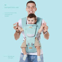 Porte-bébé porte-bébé ergonomique sac à dos Hipseat pour nouveau-né et empêche les jambes de type o élingue bébé kangourous