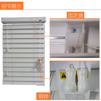 50MM PVC Woodlook Blinds For Windows Window Blinds Left And Right Biparting Open Flat Plate Rope Venetian Horizontal Fan Blind