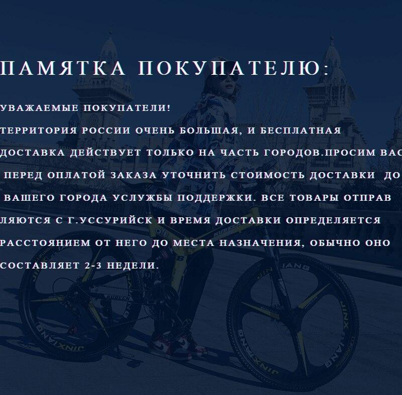 HTB1nIYAbHSYBuNjSspfq6AZCpXa7 KUBEEN Mountain Bike Super WideTire Bike Snowmobile ATV 26 * 4.0 Bicycle 7/21/24/27 Speed Shock Absorbers Bike