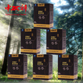 6PCS  shell-broken Ganoderma Lucidum Spore  and Perilla seeds leaf extract powder oil soft capsule for strengthening body