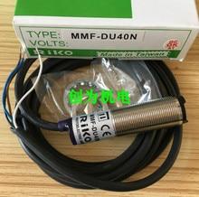 FREE SHIPPING Sensor MMF-DU40N MMF-DU10N cylindrical photoelectric switch sensor good quality photoelectric brp100 ddt cylindrical photoelectric switch