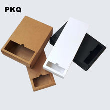 20pcs/lot kraft paper packaging cardboard box brown packaging gift box large paper drawer box(China)