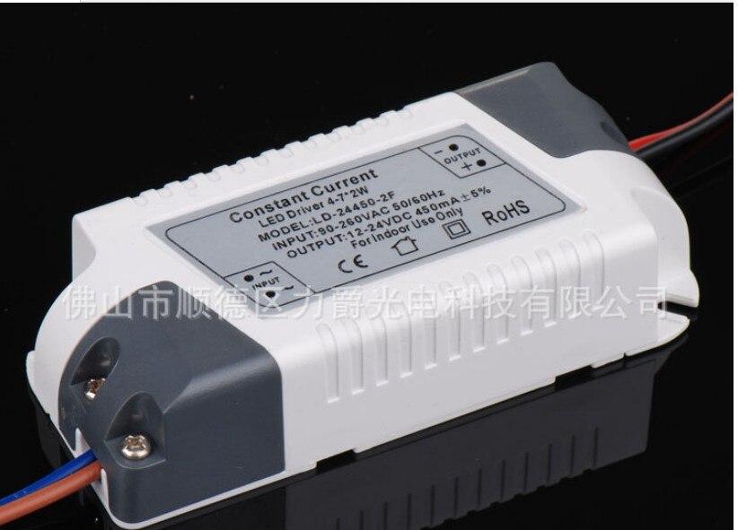 Лидер продаж 2021 года! (4-7)* 2 Вт Светодиодный драйвер постоянного тока трансформатор освещения, AC85-265v вход переменного тока, DC12-24v 450mA выход, 10 ш...