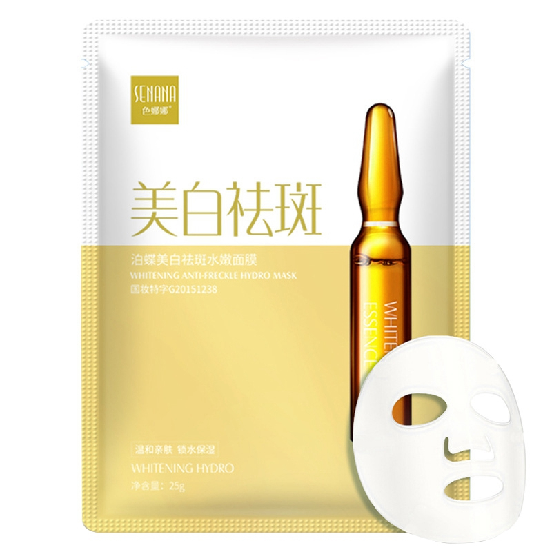 Face Mask Pearl Powder Ground Ultrafine Acne Whitening Mask Powder Blackheads Fade Spot Face Cream Repair A Wide Selection Of Colours And Designs Beauty & Health Skin Care