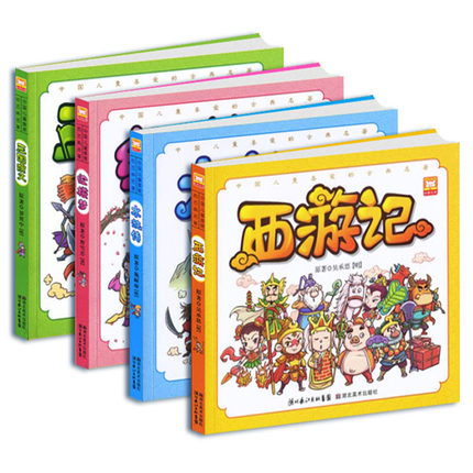 4pcs/set Chinese Classic story book easy version lovely Comic book for kids children: Journey to the West,Three Kingdoms4pcs/set Chinese Classic story book easy version lovely Comic book for kids children: Journey to the West,Three Kingdoms