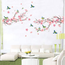 Large Pink Cherry blossoms Tree Butterfly Wall Sticker Vinyl Art Decal Girls Bedroom Living Room Decor Decorative Mural(China)