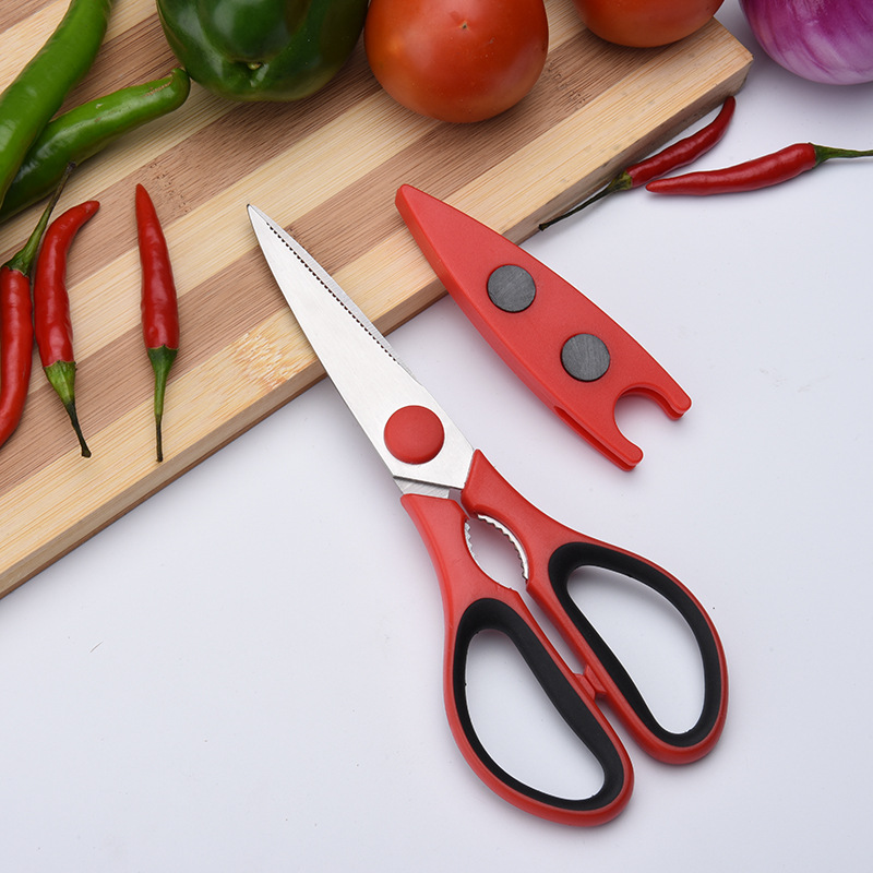 High Quality Stainless Steel Scissors Light And Portable Kitchen  Refrigerator Strong Magnetic Cover Scissors(China