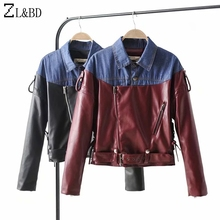 fdf5f8eba Buy colored bomber jacket and get free shipping on AliExpress.com