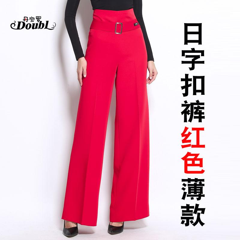 Woman's Adult Latin Dance Pants Long High Waist Broad Leg Trousers Ballroom Performance Dance Practice Clothes Flared Pants H658 5