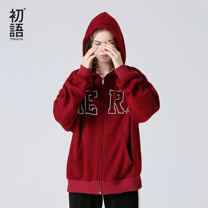 Toyouth Women Sweatshirt Zipper Coat 2019 Autumn Casual Letter Print Oversized Hoodie Female Fleece Thicken Sweatshirt