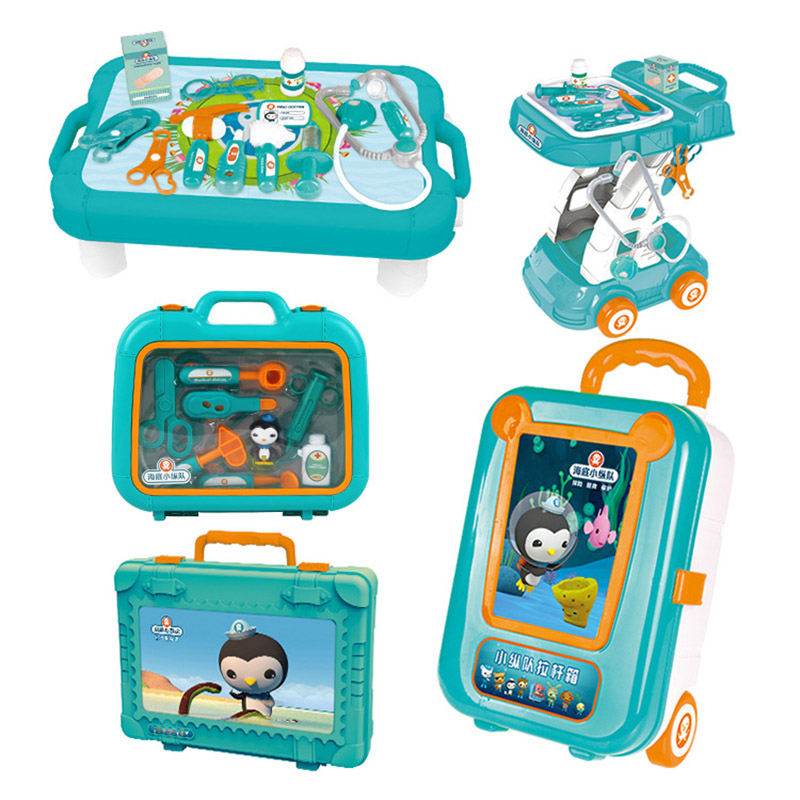 Octonauts Pretend Play  Children's  Simulation Tool Medicine Box Medical Equipment Stethoscope Storage Box Male And Female Toys