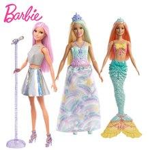 лучшая цена Original Barbie Baby Dolls Mermaid Princess Rock Stars Fashion Birthday Present Girl Bonecas Kids Toys for children Girls
