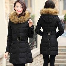 В пожилом возрасте пуховик женщин большой размер большой Тонкий волосы воротник женщин среднего возраста зимнее пальто толще слой мать загружен
