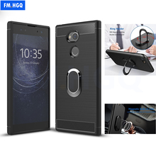 Soft TPU Carbon Fiber Cases for Sony Xperia XA2 Magnetic Car Mount Ring Stand for Sony Xperia XA2 / XA2 Ultra Case Cover Fundas