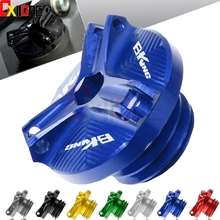 Motorcycle M20*2.5 CNC Engine Oil Filter Cup Plug Cover Screw For Suzuki B-King 400 1340 be king accessories