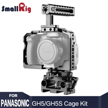 SmallRig gh5 Cage Kit for Panasonic Lumix GH5 / GH5S Stabilizer With 15mm Baseplate system Top Handle Grip  2051