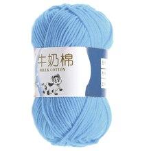 для мм (светло-голубая) вязания