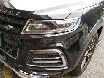 ABS Chrome ไฟหน้าด้านหน้าด้านหลังไฟหน้าสำหรับ Zotye T600 2016 2017 รถจัดแต่งทรงผม