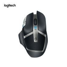 New Boxed 100%Original Brand Logitech G602 Wireless Laser Mice Gaming Mouse with 250 Hour Battery Life