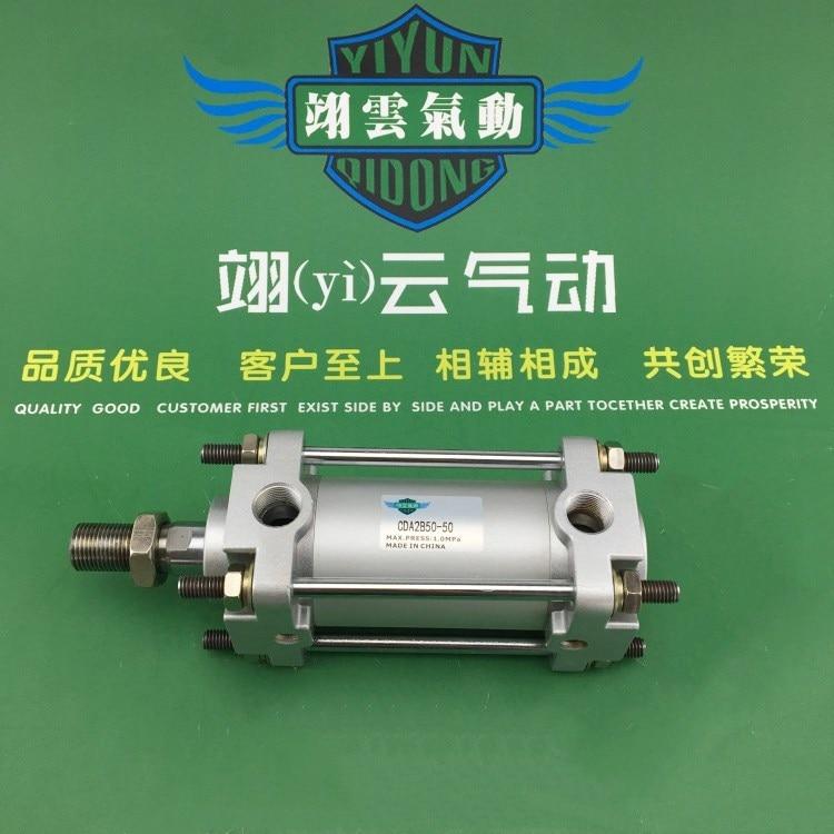 CDA2B63-150 SMC Standard cylinder air cylinder pneumatic component air tools ca2b63 175 ca2d63 250 smc standard cylinder air cylinder pneumatic component air tools