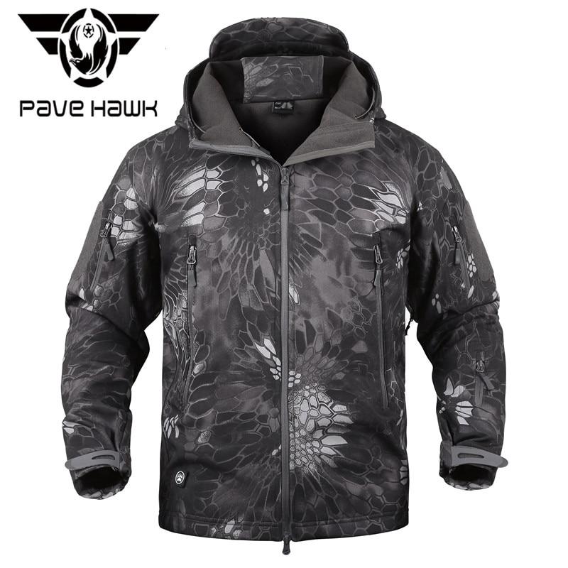 Army Military Camouflage Coat All Sizes New Mandra Night Hardshell Jacket
