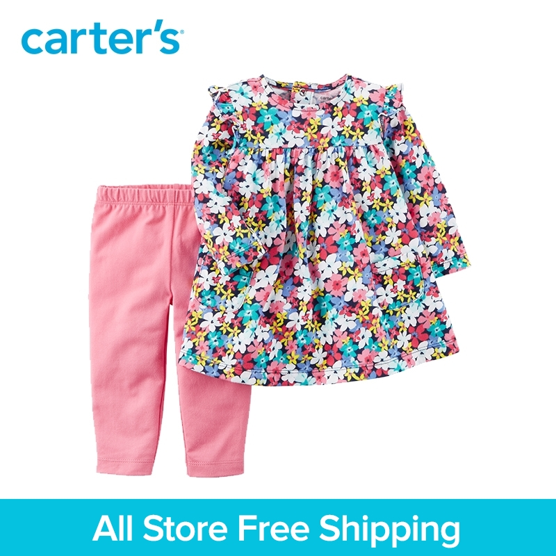 2pcs Floral Print Flutter Dress & Legging Set Carter's baby girl clothing sets Spring Summer 121I333 flutter sleeve elastic waist floral dress