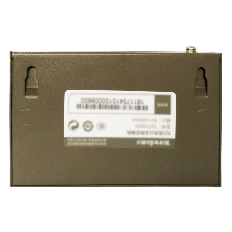 Tenda TEG1005D 5 Port 1000M Gigabit Ethernet Switch,10/100/1000Mpbs Ethernet Netwerk-switches, hub Lan, Full-Duplex, Auto Mdi/Mdix 4