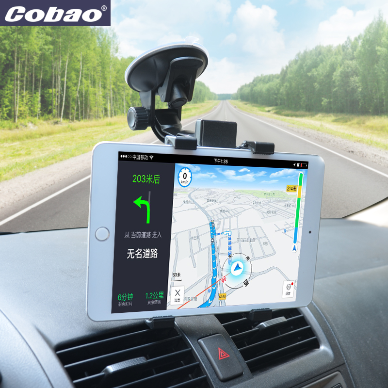 Cobao universal mobile phone accessories strong suction car holder windshield holder stand for 7 8 inch tablet pc smartphone ...