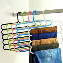 Вешалка Органайзер для шкафа 5 слоев многофункциональная противоскользящая сухая влажная вешалка для шарфов креативная вешалка для полотенец органайзер для хранения шкафа